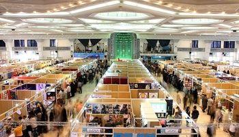 برگزاری نمایشگاه کتاب تهران از ۴اردیبهشت