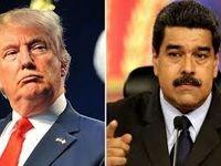اعمال تحریم های جدید آمریکا علیه ونزوئلا