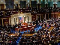 دموکراتها اکثریت مجلس نمایندگان را حفظ کردند