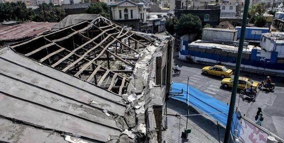 تخریب ساختمان قدیمی کفش ملی