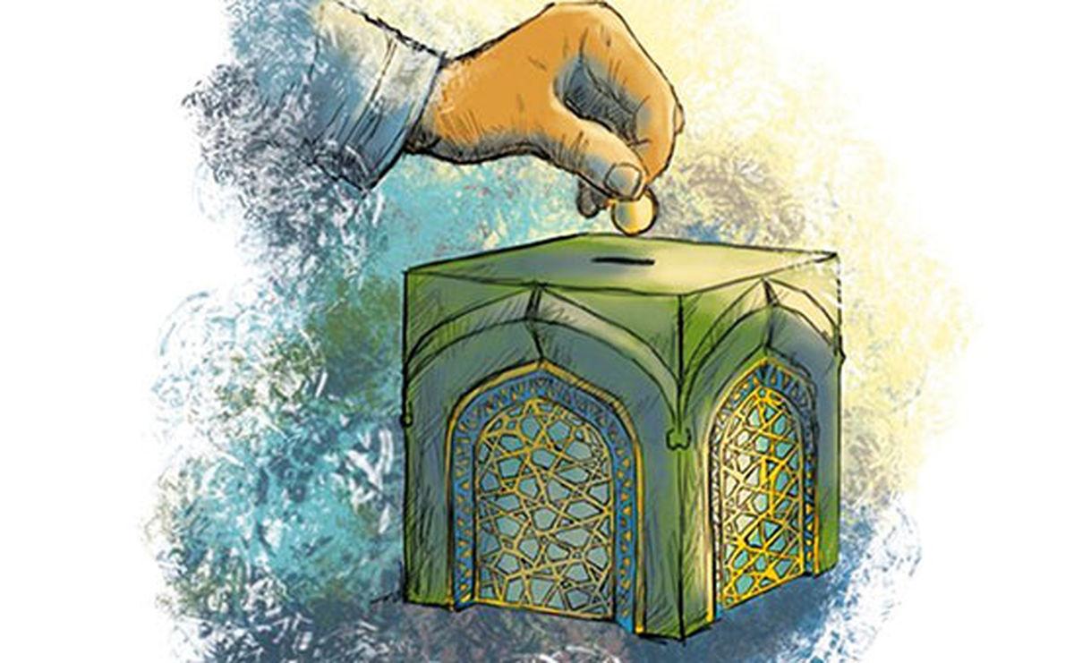 از نقد تا نسیه بانکداری اسلامی