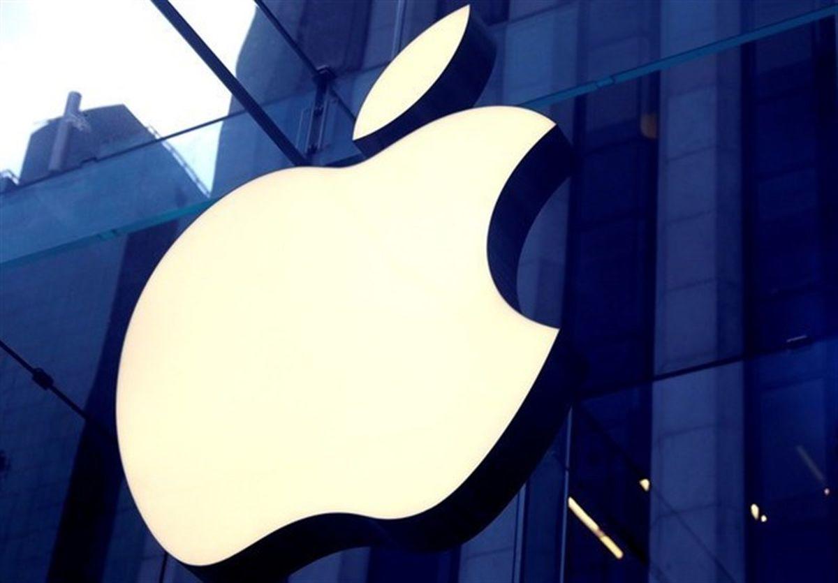 جریمه اپل به ۱۰ درصد درآمد جهانی آن میرسد