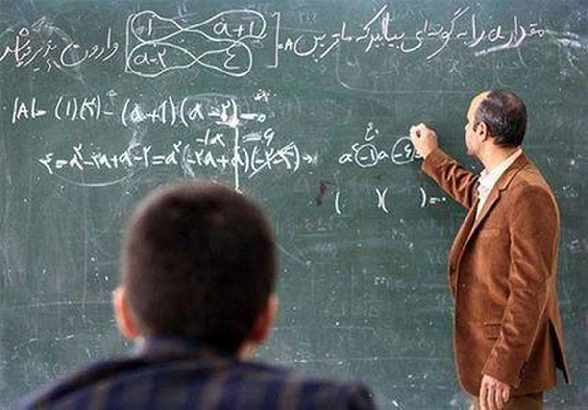 افزون بر ۳۰۰هزار معلم در کشور کمبود داریم
