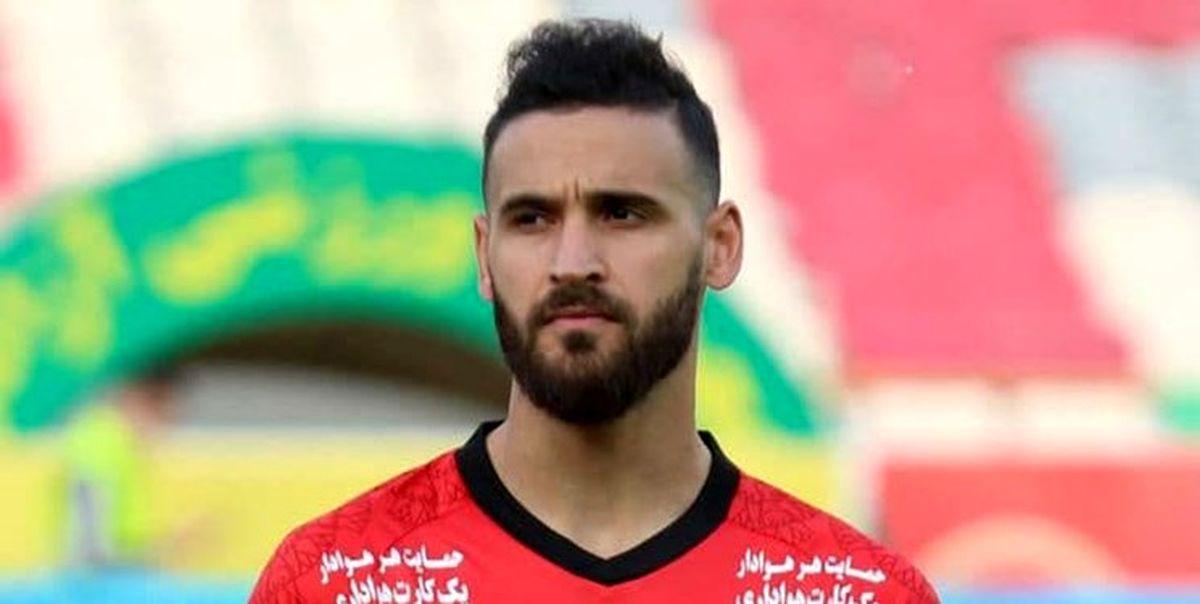 یک بازیکن دیگر پرسپولیس در راه قطر