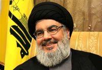 ایران به هر نوع تجاوز پاسخی محکم میدهد