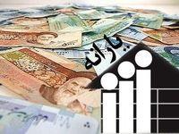 پیشنهاد یک نماینده برای افزایش یارانه نقدی در سال آینده