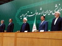 آغاز نشست هماندیشی مدیران ارشد دولت با رئیسجمهور