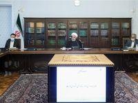 روحانی: هدف همه تلاشها باید بهبود وضع اقتصاد مردم باشد/ بررسی چگونگی تأمین کالاهای اساسی مورد نیاز و مدیریت عرضه و تقاضا در سال99