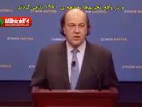 خباثت باورنکردنی آمریکاییها برای تورم ایران+فیلم