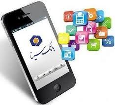 خرید شارژ تلفن همراه با تکانک