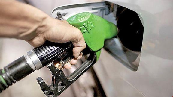 سیاه و سپید طرح بنزینی