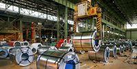 جدیدترین آمار پیشرفت فیزیکی طرحهای صنعتی