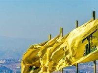 تل آویو حزب الله را در فهرست گروههای تروریستی قرار داد