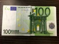 یورو در آستانه اربعین چند؟