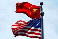 چین ۲۸مقام آمریکایی را تحریم کرد