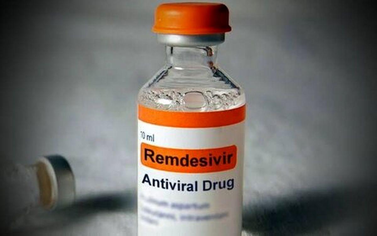 از مصرف رمیدسیویر در خانه جدا خود داری کنید!