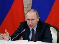 شورای امنیت ملی روسیه تشکیل جلسه داد