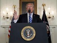 ترامپ: دیگر «لاتاری» نخواهیم داشت
