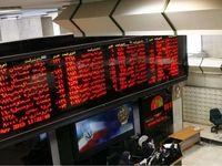 از شیب صعودی شاخص بورس کاسته شد/ کوچکترهای بازار مورد توجه بورس بازان