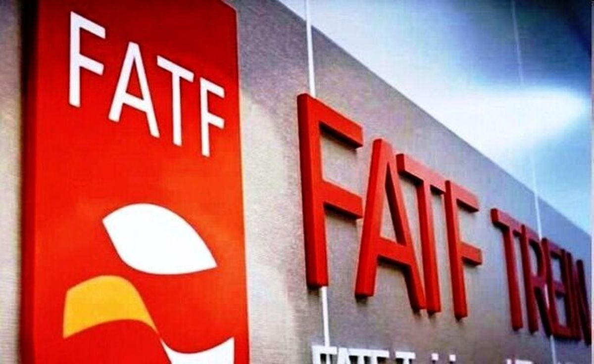 بررسی FATF در دستور کار مجمع تشخیص مصلحت است