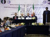 قرارداد ۳۴ میلیون دلاری پتروشیمی ایران و ایتالیا امضا شد