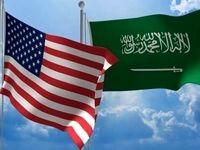 واشنگتن پست: عربستان هیچگاه همپیمان آمریکا نبوده است