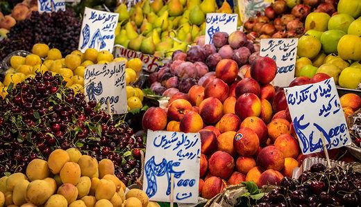 برچسب قیمت برای میوهفروشیها اجباری شد