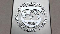 صندوق بینالمللی پول 14.3میلیون دلار بدهی تانزانیا را بخشید