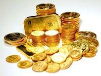 افزایش ۰.۱۶ درصدی قیمت سکه در سررسیدها