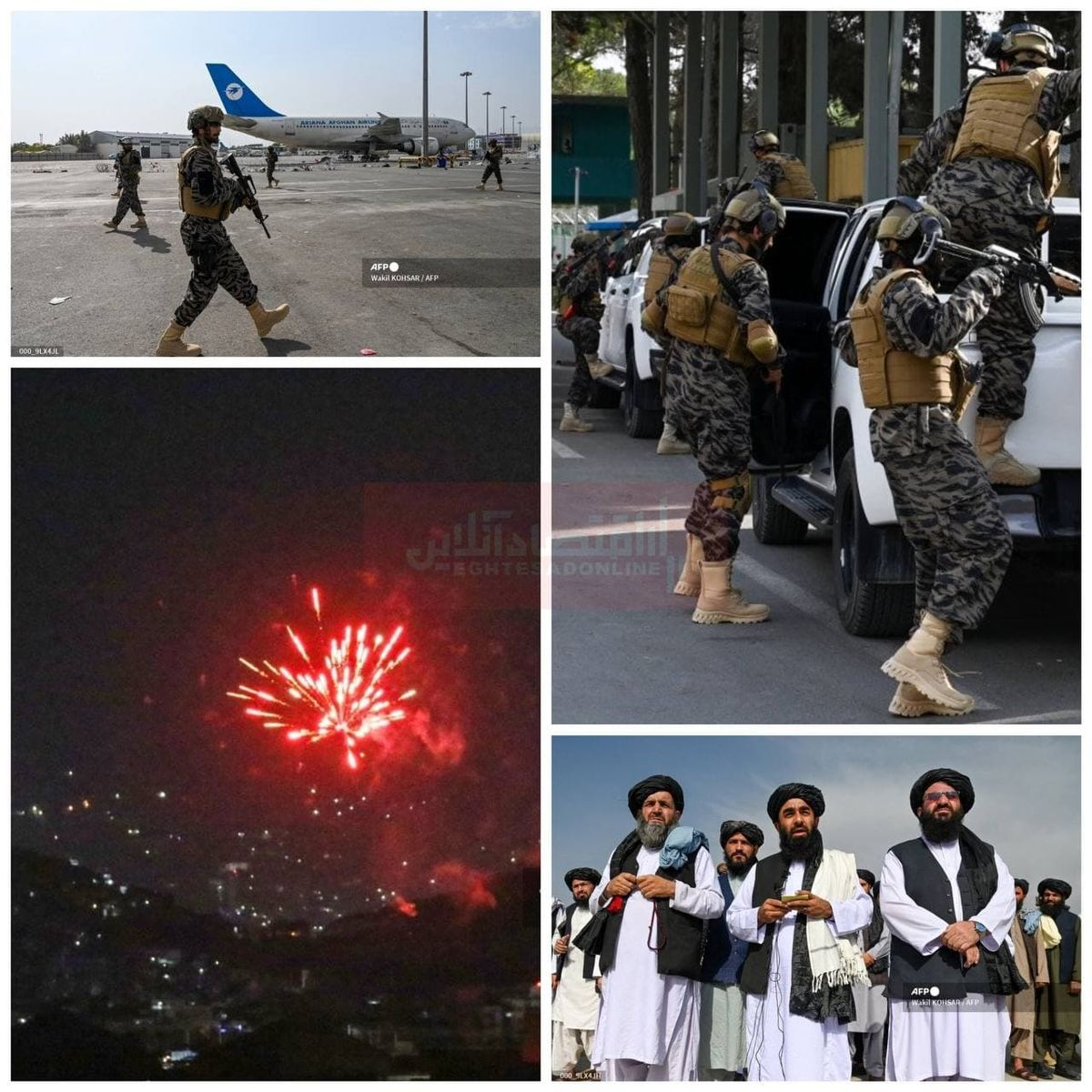 رژه طالبان در فرودگاه کابل پس از خروج آمریکا +عکس