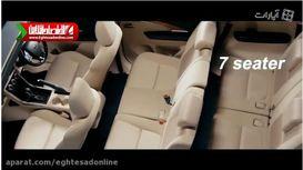 یک خودروی ۷نفره از میتسوبیشی، Xpander +فیلم