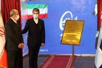 افتتاح پروژه هگمتانه آرزوی دیرینه استان همدان