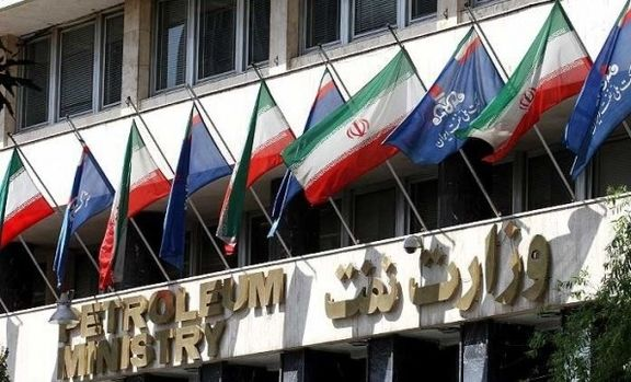ساختمان وزارت نفت تخلیه شد