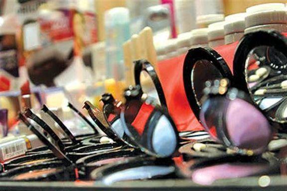 تعرفه واردات لوازم آرایشی ۱۰درصد افزایش یافت