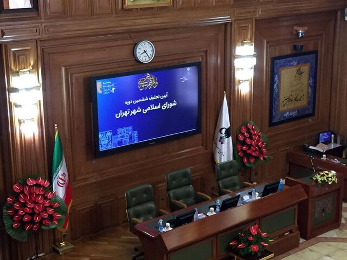 آغاز مراسم تحلیف اعضای ششمین دوره شورای شهر تهران