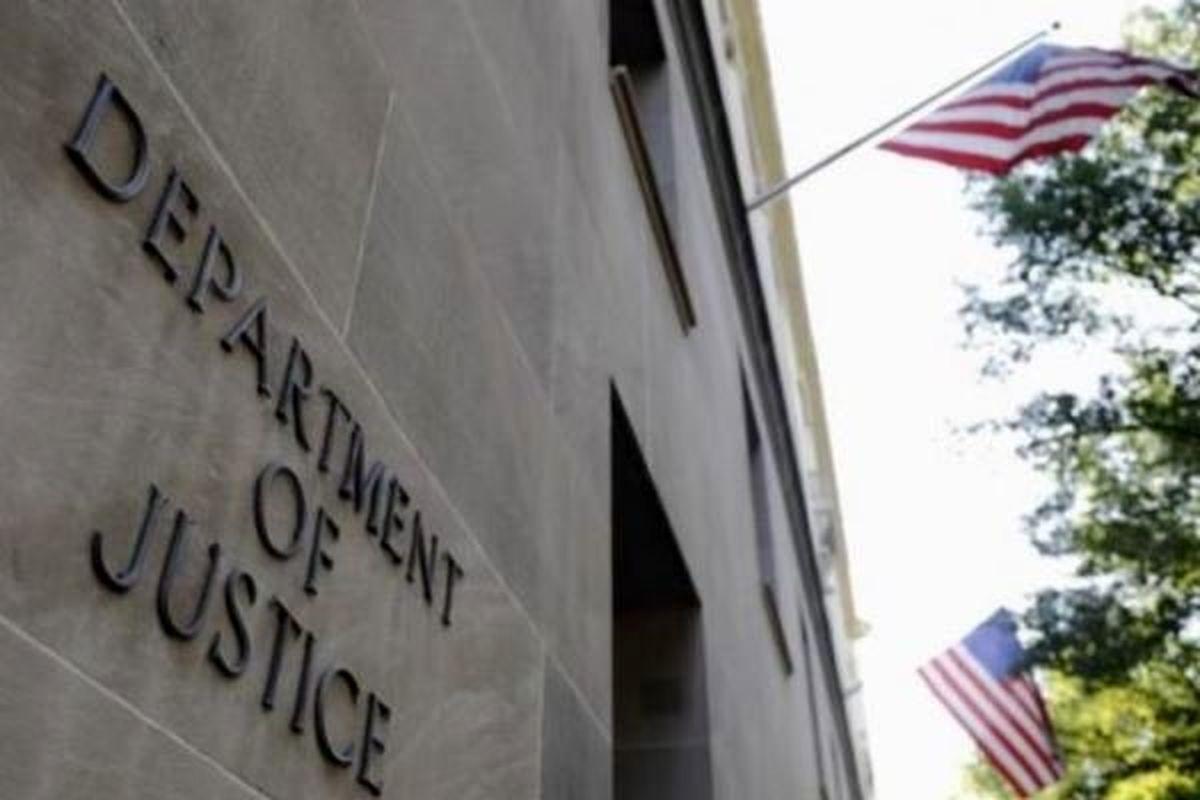 آمریکا یک شهروند ایرانی را به ۲۳ماه حبس محکوم کرد