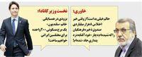 واکنش خاوری به اختلاس صندوق فرهنگیان! (طنز)