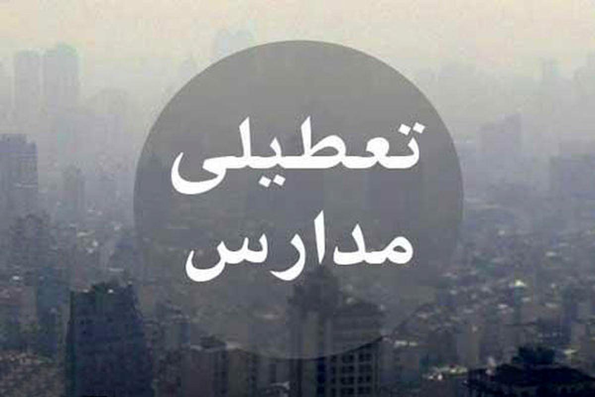 تمام مدارس جنوب کرمان فردا تعطیل اعلام شد