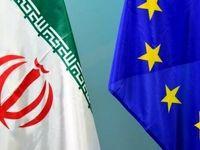 تصمیم برجامی ایران موضوع جلسه دوشنبه اتحادیه اروپا