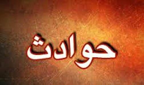 سقوط 3نفر در دیگ بخار در ورامین