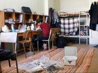 خانهبهدوشی دانشجویان خوابگاهی