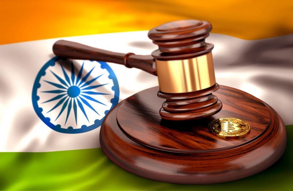 استخراج و مبادله ارزدیجیتال در هند ممنوع میشود