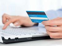عملیات انتقال وجه در اینترنت بانک دو مرحلهای شد