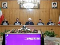 نخستین جلسه هیات دولت در سال98 +عکس