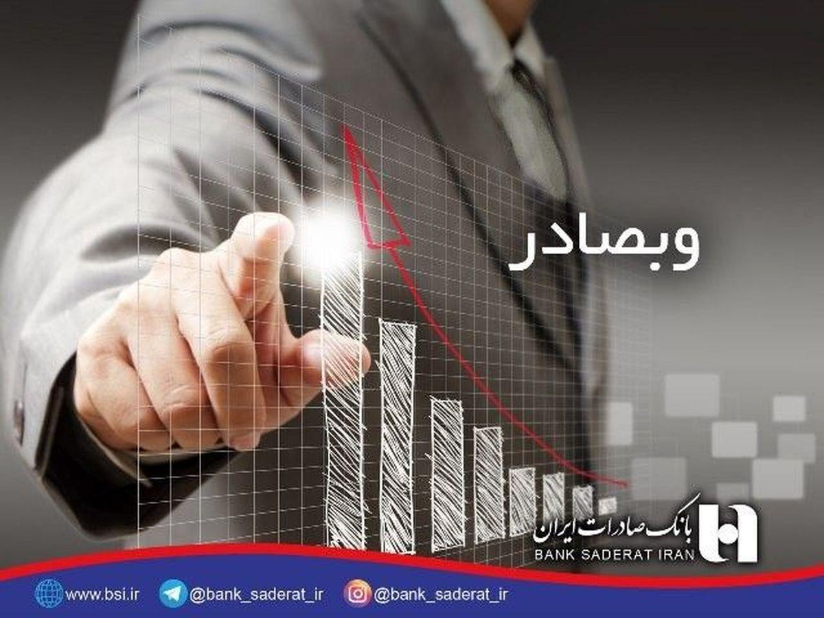 خریداران «وبصادر» در ١٠ روز کاری ٢٢ درصد سود بردند