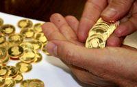 پیشبینی قیمت سکه و طلا