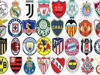 پردرآمدترین باشگاههای فوتبال جهان