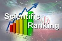 ۶ دانشگاه ایرانی در جمع ۸۰۰ موسسه برتر جهان