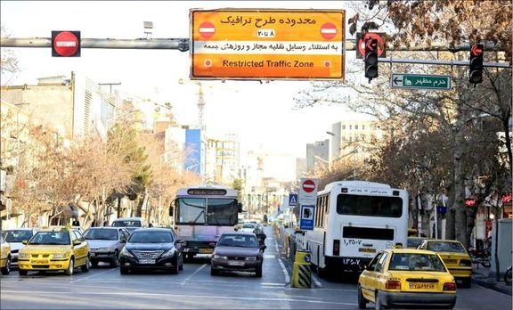 پرترافیکترین خیابانهای امروز صبح تهران کدام بودند؟