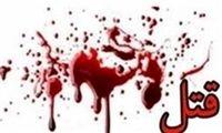 نزاع دسته جمعی، 3کشته برجای گذاشت